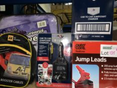 MIXED LOT TO INCLUDE 4 X JUMP LEADS, 2 X CAR SEAT COVERS AND 3 X CAR TO CAR JUMPSTART CHARGERS