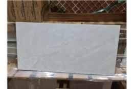 PALLET TO CONTAIN 25 x NEW PACKS OF KILLINGTON GREY MARBLE EFFECT FLOOR TILES. 30x60CM. EACH PACK