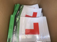100 X BRAND NEW MAGNETIC L PLATES (147/13)