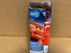 2 X NEW & BOXED CARS ORAL B TOOTHBRUSHERS