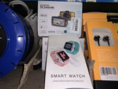 2 X BRAND NEW ADAVANCED PORTABLE CAM CORDERS AND 1 X BRAND NEW SMART WATCH