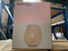 8 X BRAND NEW KASUNGU TABLE LAMPS IN 2 BOXES (384/4)
