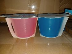 96 X BRAND NEW BABIES STEADY CUPS R8