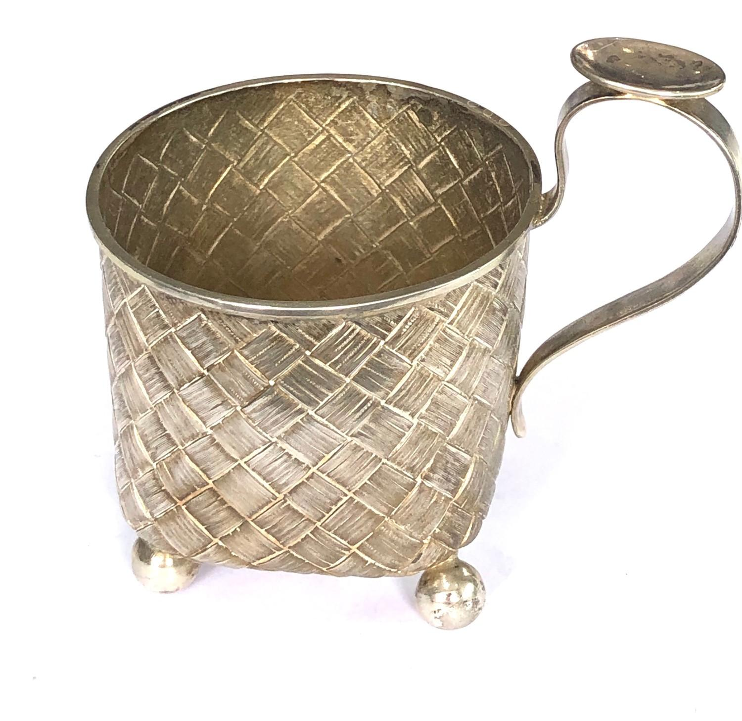 Antique 1877 Russian silver cup lattice work design measures approx height 10cm cup dia 7.5cm full