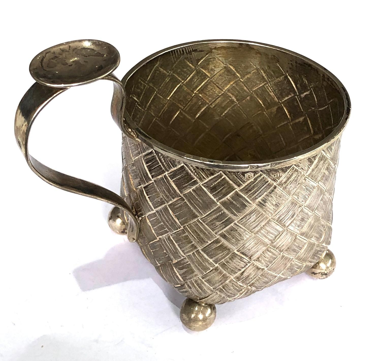 Antique 1877 Russian silver cup lattice work design measures approx height 10cm cup dia 7.5cm full - Image 4 of 7