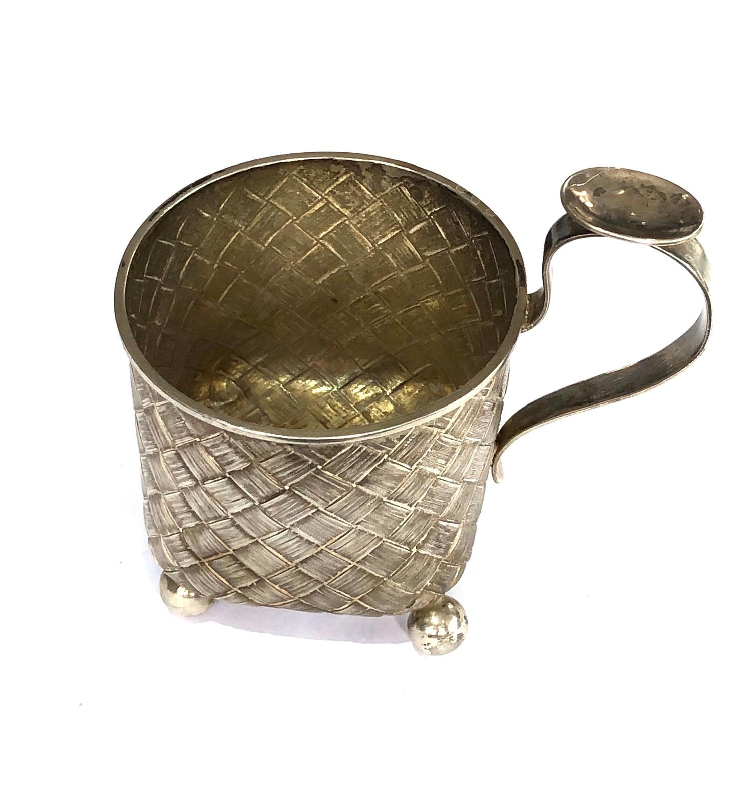 Antique 1877 Russian silver cup lattice work design measures approx height 10cm cup dia 7.5cm full - Image 2 of 7