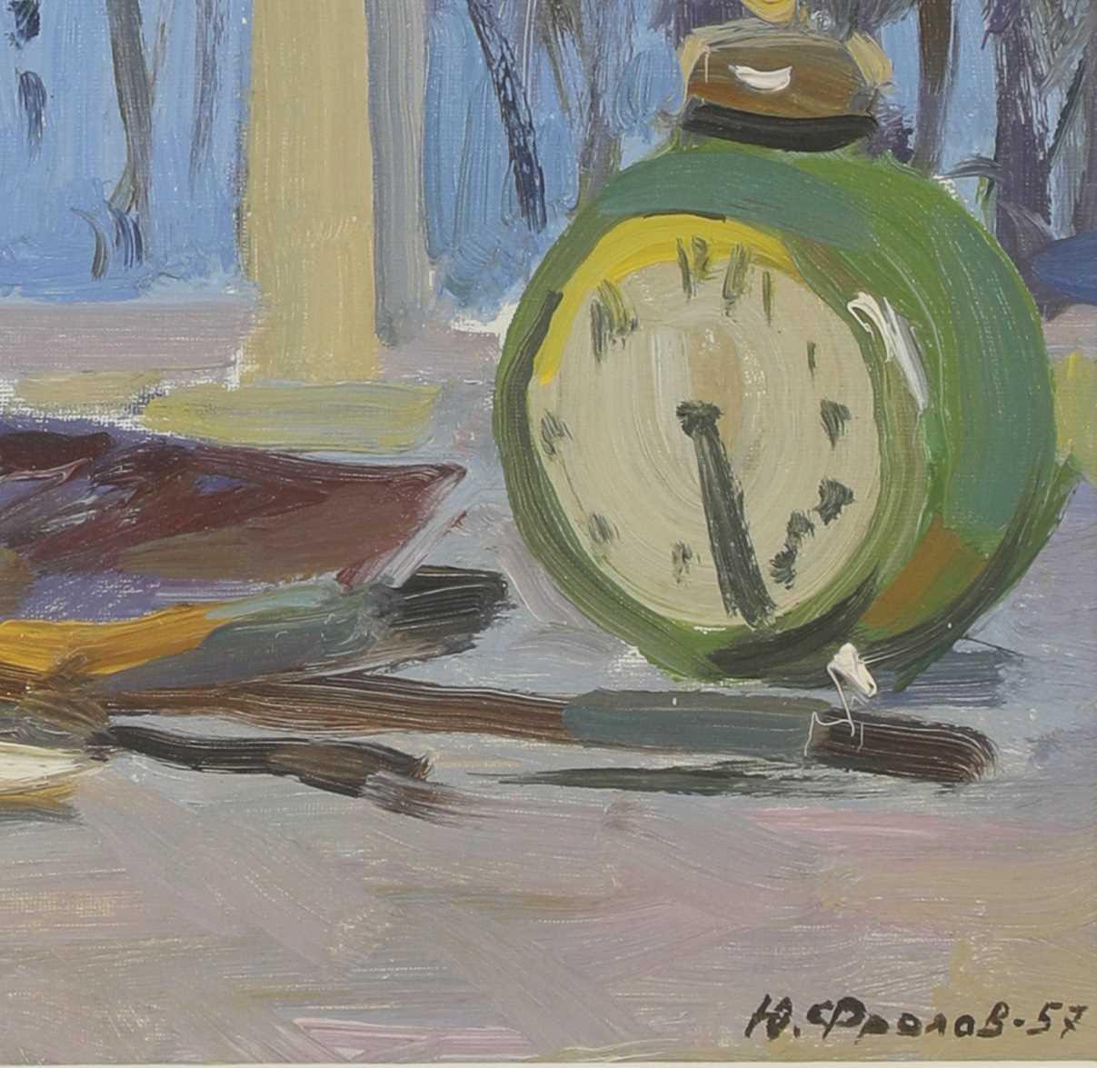 Yuri Frolov (Russian, 1925-1990) - Image 3 of 4
