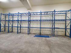 "[LOT] (7) section pallet rack, 16' x 42""w (7) upright, (40) 8' cross bar [Packaging Warehouse]"