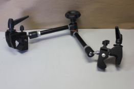 MANFROTTO VARIABLE FRICTION MAGIC ARM