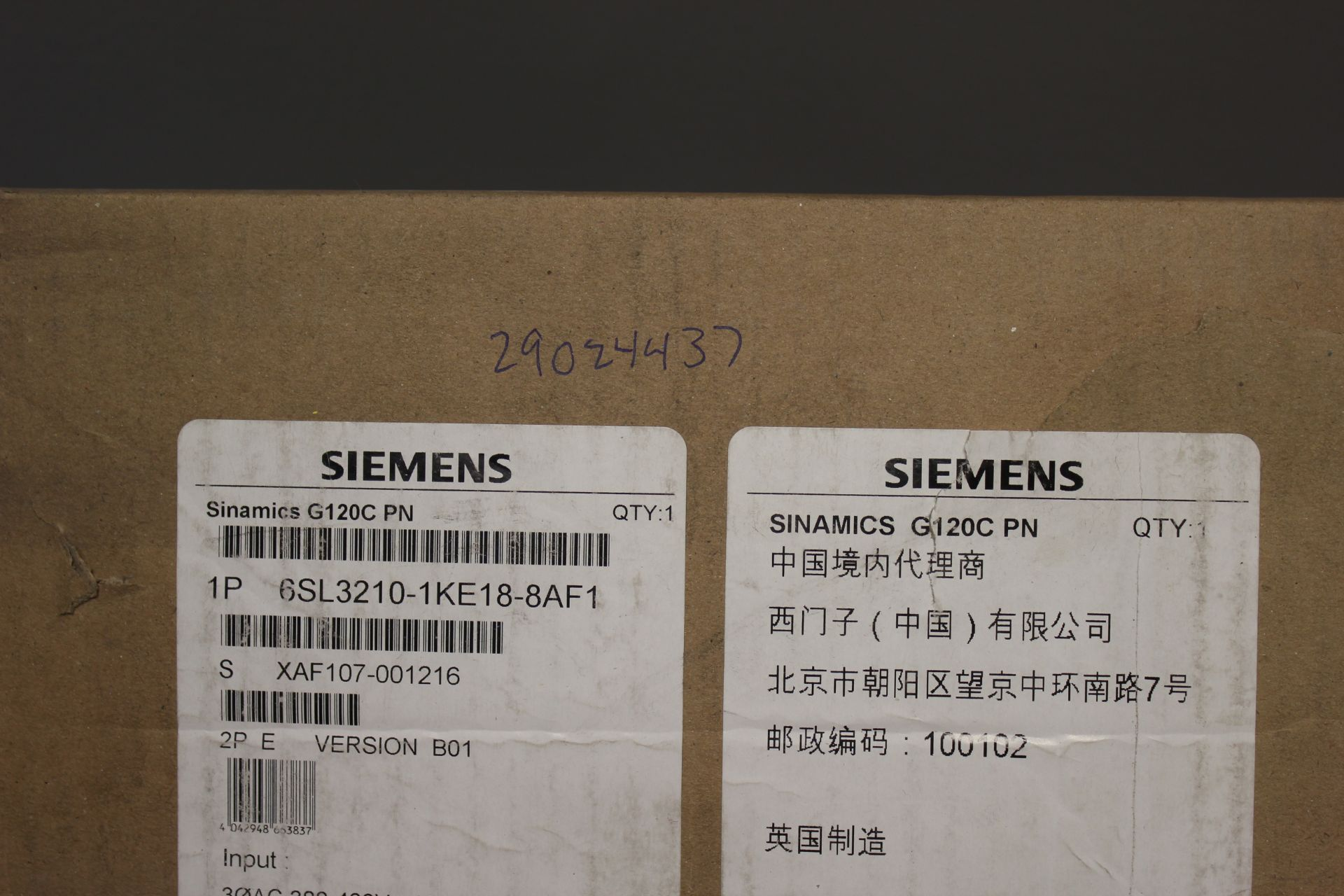NEW SIEMENS G120C PN FREQUENCY CONVERTER - Image 2 of 7