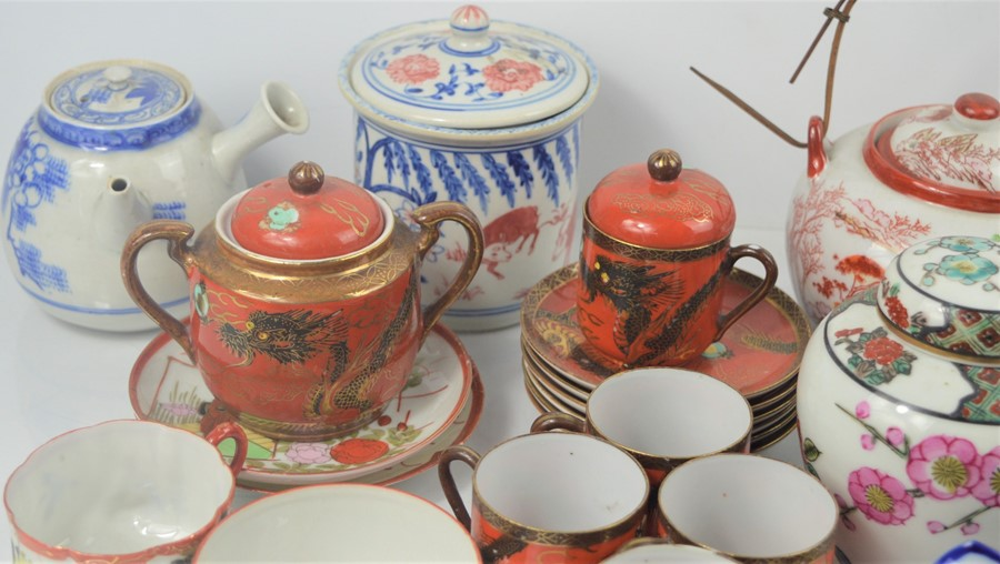 A group of Chinese and Japanese ceramics to include ginger jars, teapot etc - Image 2 of 3