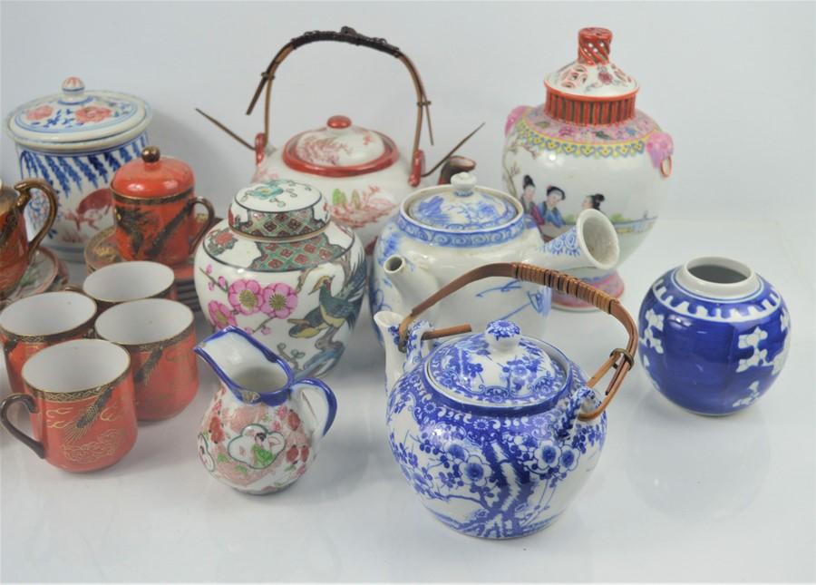 A group of Chinese and Japanese ceramics to include ginger jars, teapot etc - Image 3 of 3