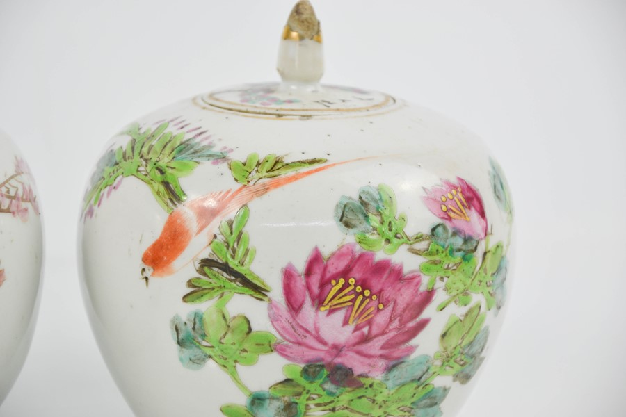 Two 19th century Chinese enamelled ginger jars, depicting birds and flowers, both, 14cm high. - Image 2 of 2