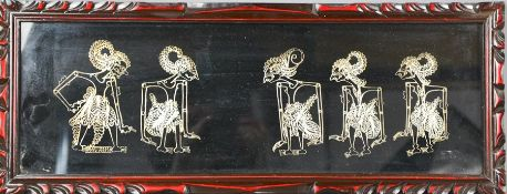 An Indonesian silvered thread needlework panel, depicting five figures, 16 by 49cm.