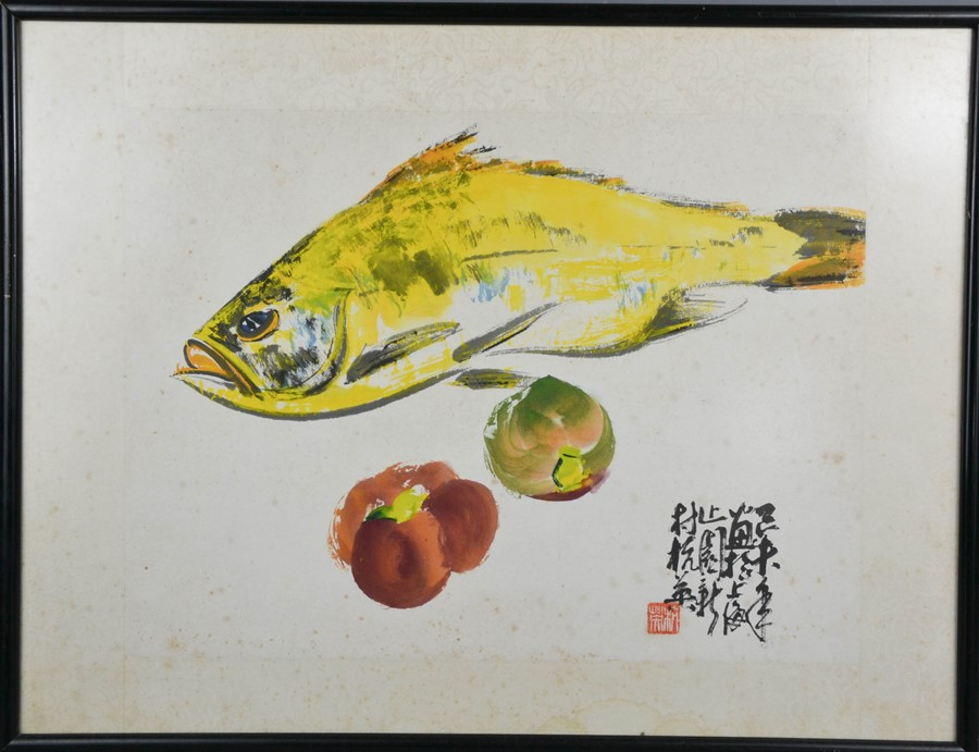 A Chinese screen print of yellow fish and fruit, signed and stamped with red seal mark, 33 by
