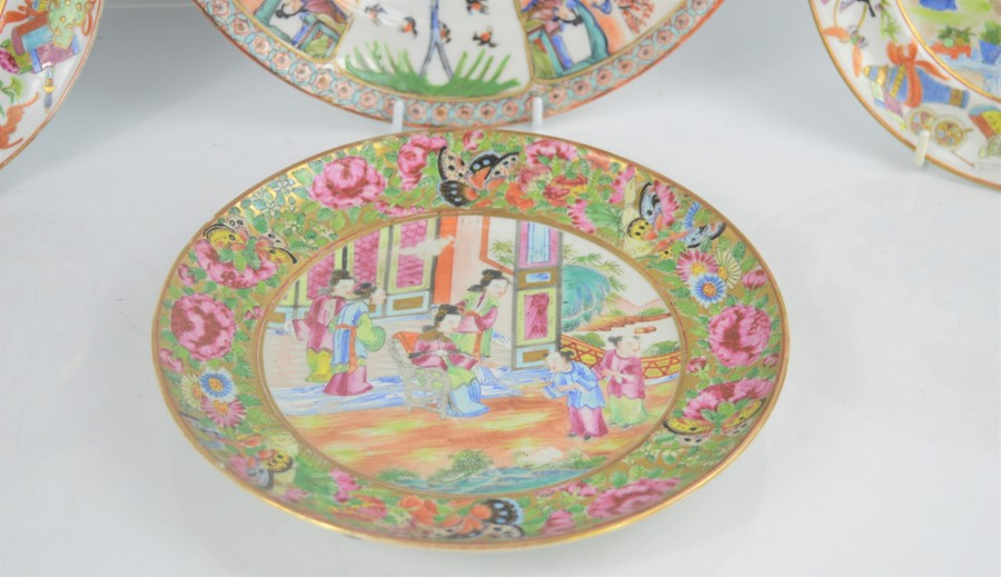 Three Chinese Famille Rose plates, 19th century, and a larger 20th century example. 24cm and 20.5cm - Image 4 of 5