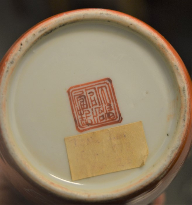 Three Chinese ceramic jars, including one green ground ginger jar and one with orange ground - Image 3 of 4