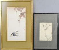 Three Chinese prints, one depicting landscape, one with bird in flight and the other depicting