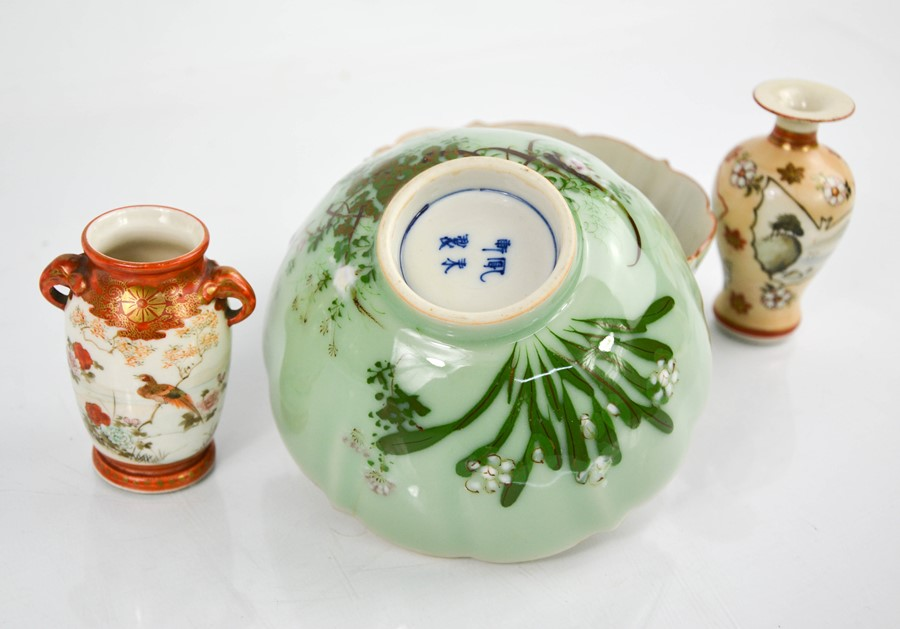 A group of Chinese and Japanese porcelain to include two bowls and two miniature vases 7cm high. - Image 2 of 2