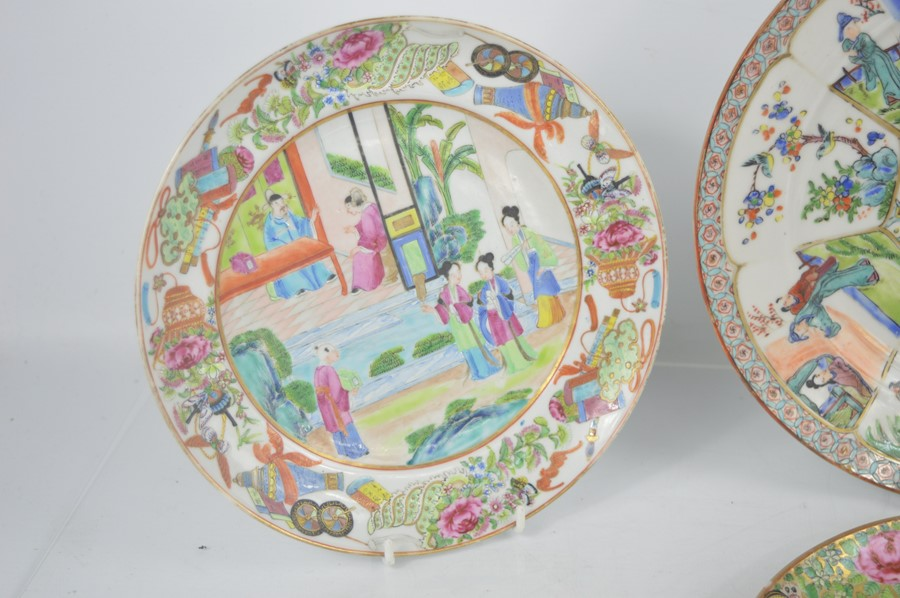 Three Chinese Famille Rose plates, 19th century, and a larger 20th century example. 24cm and 20.5cm - Image 3 of 5