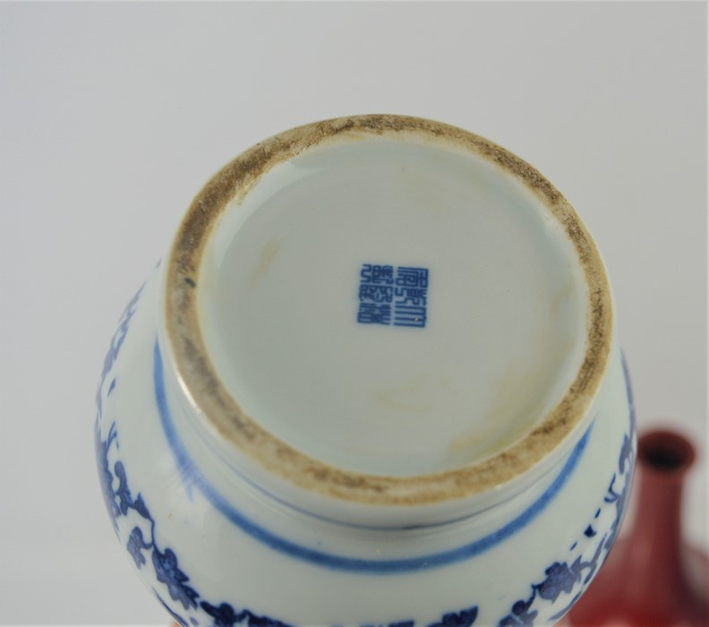 A Chinese blue and white ginger jar with Prunus decoration together with a pair of blue and white - Image 3 of 4