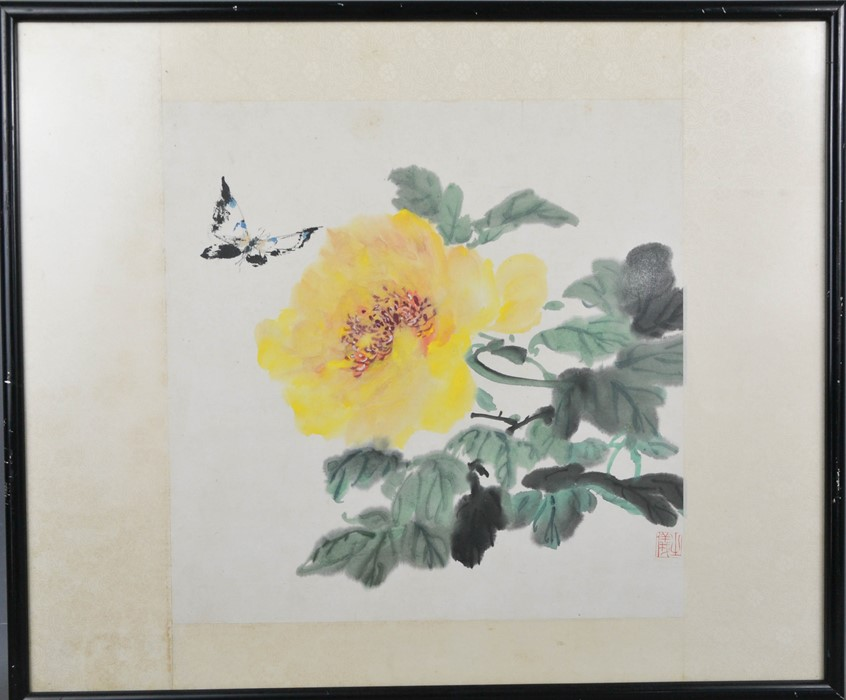 A Chinese screen print of yellow fish and fruit, signed and stamped with red seal mark, 33 by - Image 2 of 2
