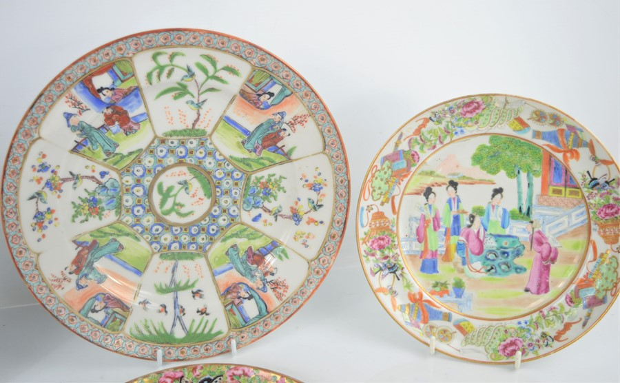 Three Chinese Famille Rose plates, 19th century, and a larger 20th century example. 24cm and 20.5cm - Image 2 of 5