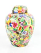 A large floral pattern Chinese ginger jar, 31cm high.