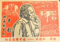 Edgar Parks Snow (1905-1972): Red Star over China, poster, 54 by 77cm.