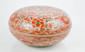 A stoneware Chinese circular bowl and cover. [Provenance: Christies lot 4269 from the Estate
