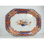 An impressive 19th century Spode meat dish in the frog pattern, decorated in blue red and gold