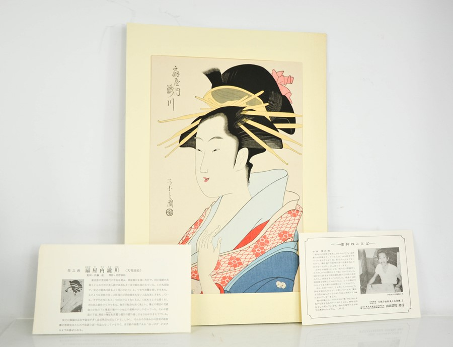 A Japanese woodblock print, depicting giesha girl, with certificates, 34 by 25cm