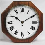 GPO fusee wall clock with mahogany octagonal case, white enamelled face and Roman numerals, 39cm
