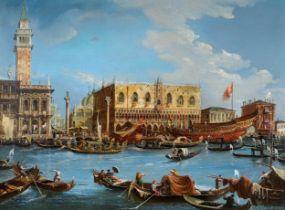 Giovanni Grubacs, Venedig 1830 – 1919 Pula (zugeschrieben), Blick auf den Dogenpalast