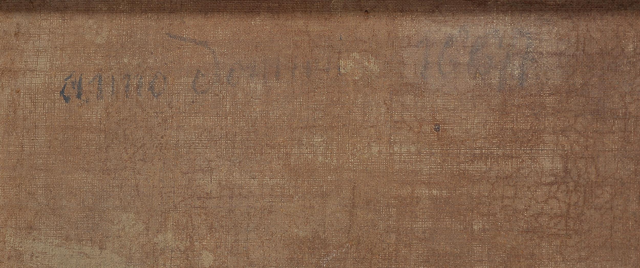 Bartolomeo Esteban Murillo, Sevilla 1617 – 1682 Sevilla (Nachfolge), 17./18. Jhdt. - Image 8 of 9