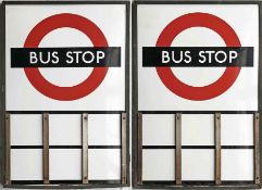 1940s/50s London Transport enamel BUS STOP FLAG (compulsory). A most unusual E6 type with runners