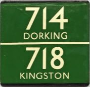 London Transport coach stop enamel E-PLATE for Green Line routes 714 destinated Dorking and 718