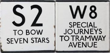 Pair of London Transport bus stop enamel E-PLATES for prefix routes, the first for S2 destinated 'To