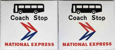 London Transport 1970s enamel COACH STOP FLAG for National Express. A double-sided, hollow, 'boat'-