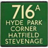 London Transport coach stop enamel E-PLATE for Green Line route 716A destinated Hyde Park Corner,
