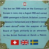 London Transport ENAMEL PLATE, a commemorative plaque marking the 1953 tour of Switzerland &
