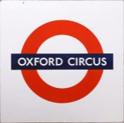 London Underground enamel PLATFORM ROUNDEL SIGN from Oxford Circus station on the Central,