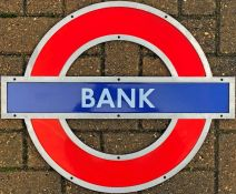 London Underground enamel PLATFORM ROUNDEL from Bank Station on the Central and Northern Lines. This