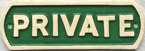 "London & South Western Railway (LSWR) cast-iron DOORPLATE 'Private'. Measures 11.5"" x 4"" (30cm x"