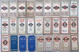 Quantity (27) of 1922-1950 Underground Group Tramways/London Transport POCKET MAPS for Tramways
