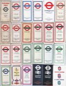 Quantity (24) of 1930s-70s (mainly 1950s/60s) London Transport POCKET MAPS etc for Underground,