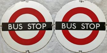 Pair of London Transport enamel 'DOLLY' BUS STOP PLATES (Compulsory versions). Dolly stops of this