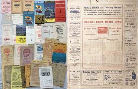 Good quantity (approx 50) of 1950s/60s MacBrayne's TIMETABLE & EXCURSION LEAFLETS & PAMPHLETS (all