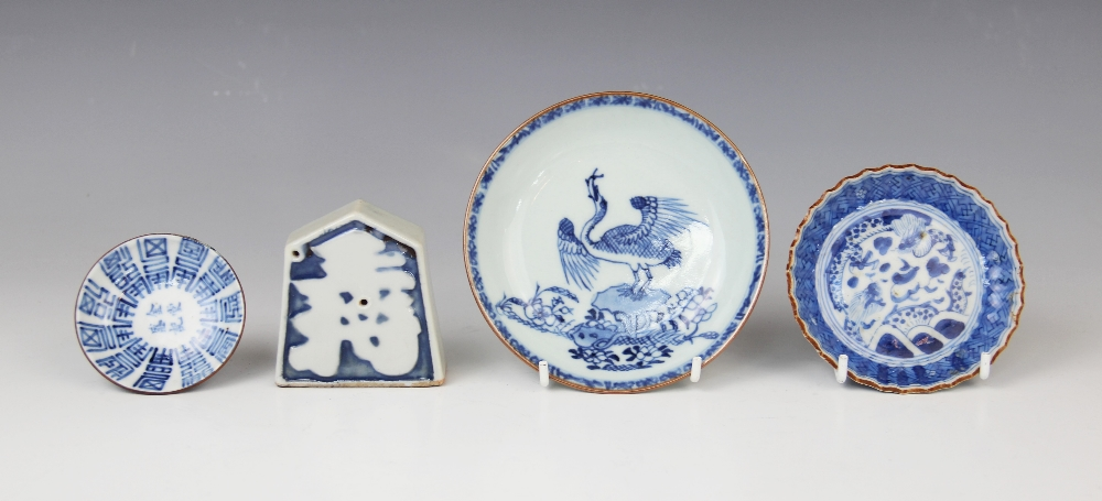 A collection of 18th century and later Chinese blue and white porcelain, to include a pair of tea - Image 3 of 3