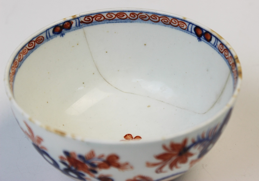 A Lowestoft blue and white mug of large proportions, late 18th century c.1770, printed with - Image 2 of 5